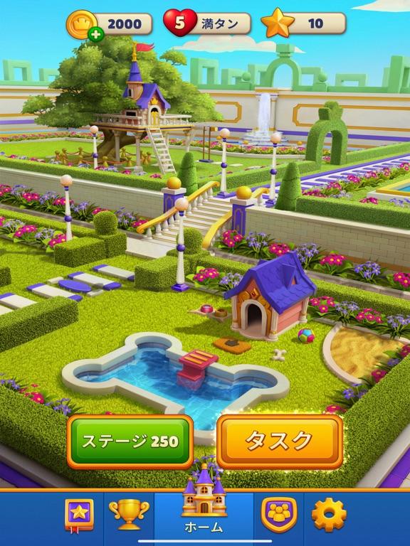 https://is5-ssl.mzstatic.com/image/thumb/PurpleSource124/v4/53/7a/05/537a05ff-0a57-d50b-dfb0-fea07fcce675/5789db6e-c0ba-4738-ace8-f2312f1ce96c_2_Japanese_Ipad_Garden.jpg/576x768bb.jpg