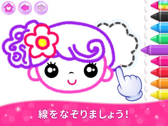 子供 ぬりえ ゲーム: お絵描き アプリ と 女の子 塗り絵のおすすめ画像3