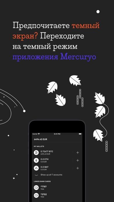 Mercuryo: Биткоин КошелекСкриншоты 5
