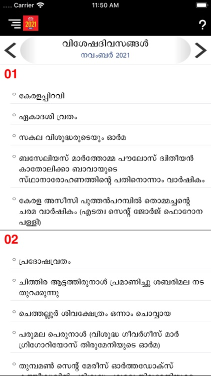 Malayala Manorama Calendar2021 screenshot-5