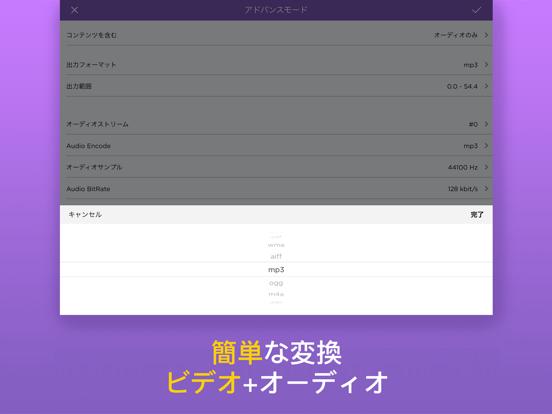 https://is5-ssl.mzstatic.com/image/thumb/PurpleSource124/v4/5b/dc/6a/5bdc6a61-f14c-f2b5-81c5-a408b9eaf3a5/59d8040d-2e18-4cf8-b2fb-e15762a19996_jp-2.png/552x414bb.png