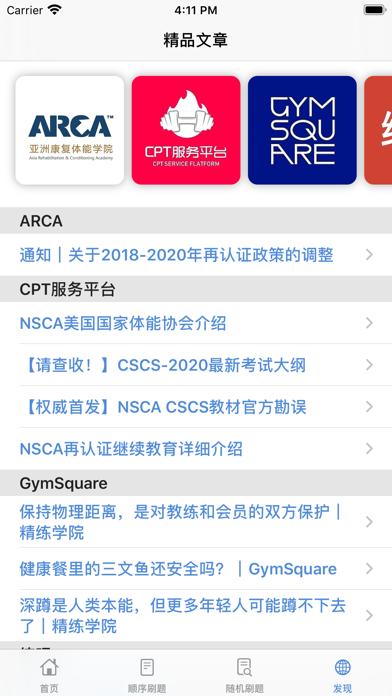 https://is5-ssl.mzstatic.com/image/thumb/PurpleSource124/v4/5d/77/9f/5d779ff8-faa9-c328-0c41-7e23a56a7887/b328dacd-c970-4e47-b18e-b24b093809c8_Simulator_Screen_Shot_-_iPhone_8_Plus_-_2020-09-05_at_16.11.45.png/392x696bb.png