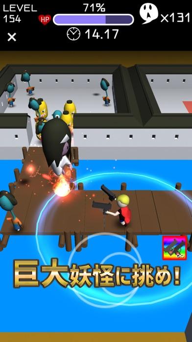妖怪バトル - サバイバルモンスター冒険: 射撃ヒーローのおすすめ画像4