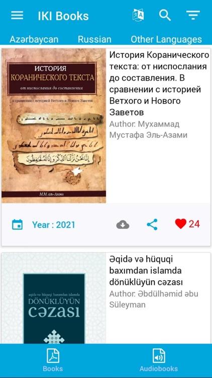 IKI Books