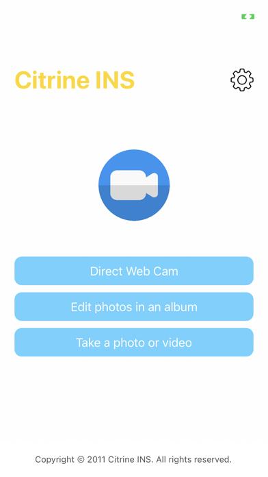 Open Web Cam screenshot 1