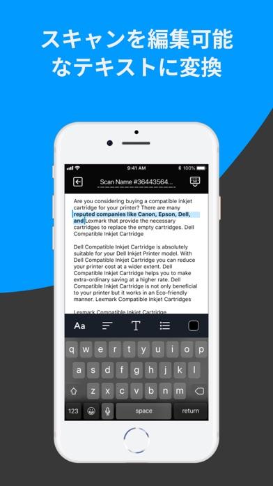 スキャナーアプリ: OCR & PDFドキュメントスキャン ScreenShot2