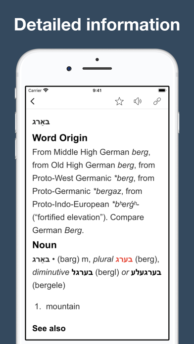 Yiddish vocabulary & sentences screenshot 2