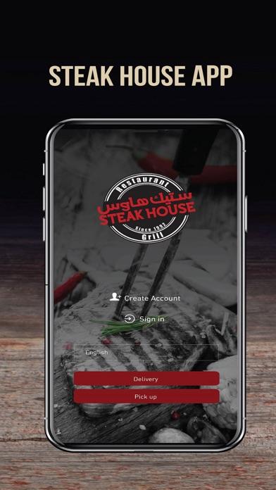 SteakhouseScreenshot of 1