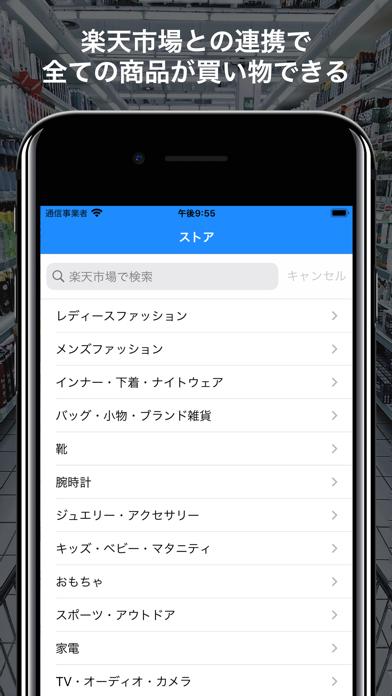 買い物リスト - ジャンル自動整列のスクリーンショット5