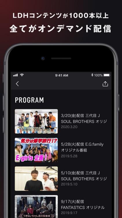 CL / シーエル screenshot-3