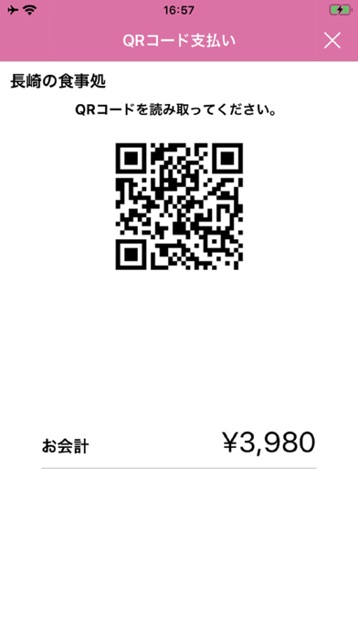 https://is5-ssl.mzstatic.com/image/thumb/PurpleSource124/v4/62/7f/86/627f86af-44b5-8fd0-0433-aa0d6a138efc/07cb839c-ad96-4cde-94f2-b4886dad8241_IMG_5192.PNG/392x696bb.png