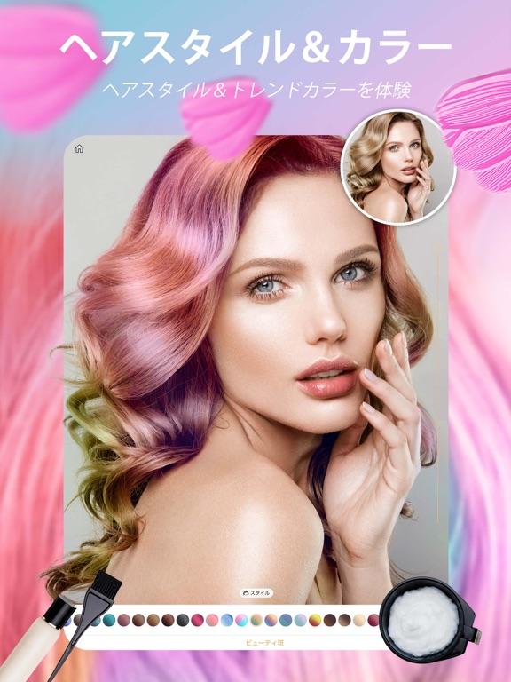 https://is5-ssl.mzstatic.com/image/thumb/PurpleSource124/v4/62/c8/90/62c89065-189c-eccc-94fe-e4256518f752/ae34a336-4713-4890-9211-cd5dfd066122_hair.jpg/576x768bb.jpg