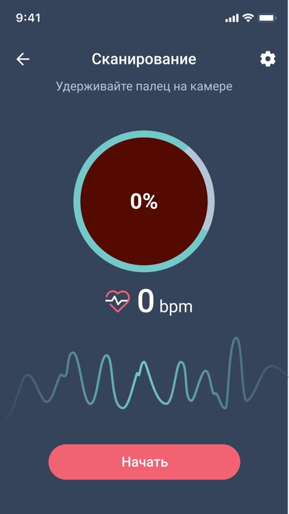 Omnio Pulse screenshot-3