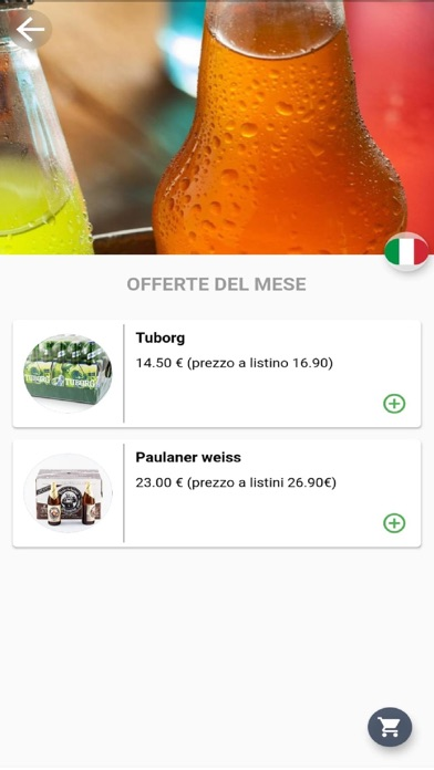 In fermento 2.0 screenshot 2