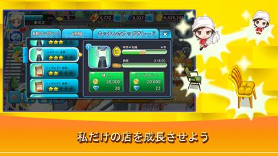 最新スマホゲームのクッキング寿司王が配信開始!