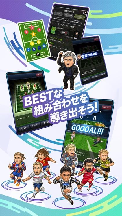 ポケットサッカークラブ screenshot-4
