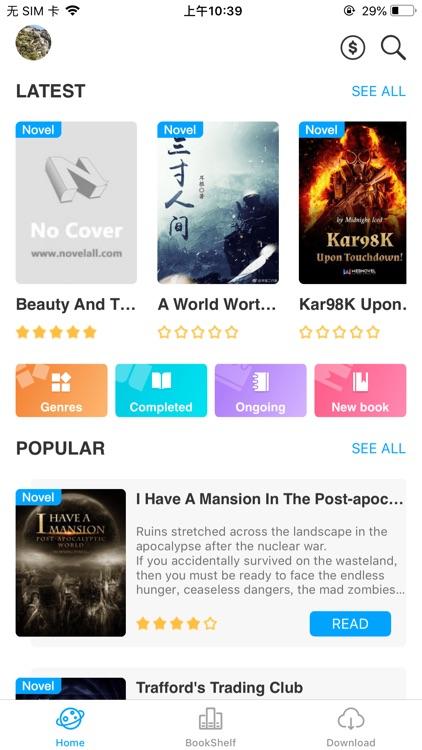 Novel cool - light novel here screenshot-0