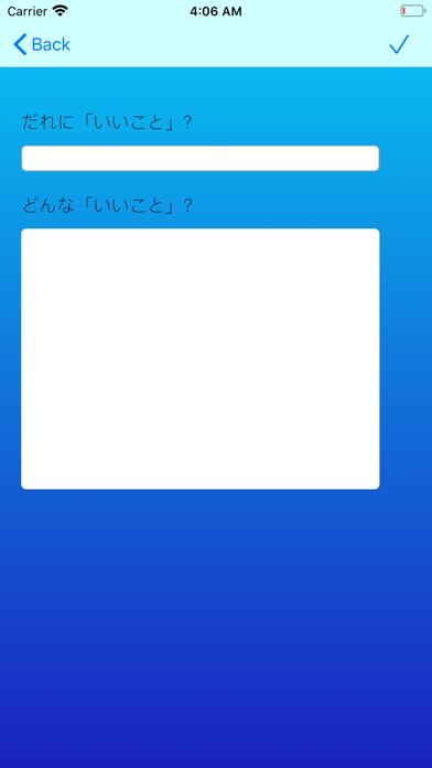 banygood screenshot 3