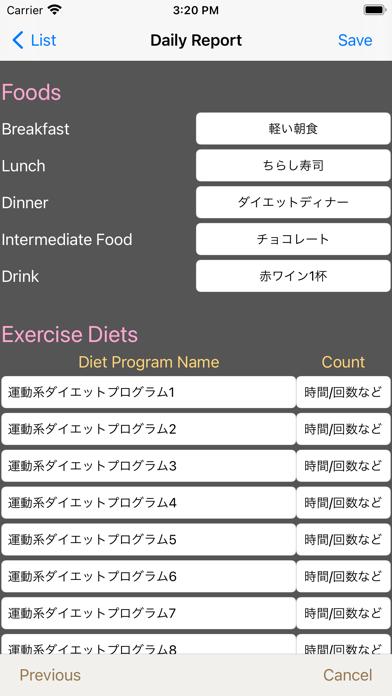 ストイック・ダイエットのおすすめ画像7