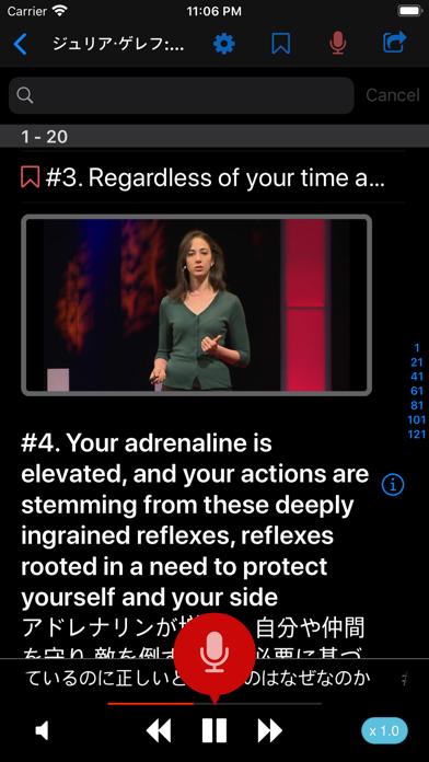TEDICT ScreenShot2