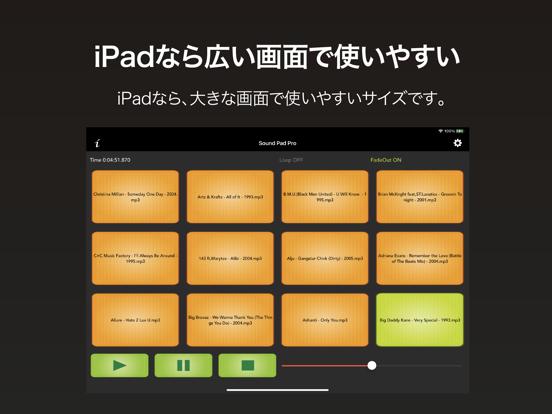 https://is5-ssl.mzstatic.com/image/thumb/PurpleSource124/v4/67/f6/c6/67f6c647-bea7-a1f8-1abb-ffedf78d56bd/560264d4-dc48-442a-8d4b-79ed5d3381d3_screen-ipad-02.png/552x414bb.png