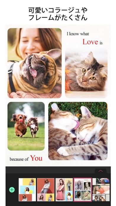 YouCam Perfect フィルター&写真加工で盛れる美のおすすめ画像2