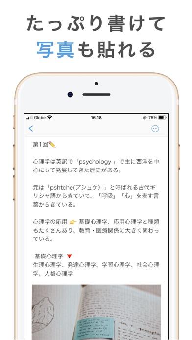ホームに貼るメモ帳アプリ - スマメモ(すま めも)のおすすめ画像5