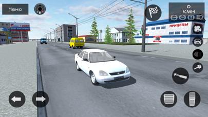RussianCar: Simulator screenshot 1