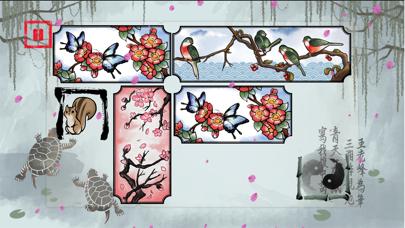 リン(燐)、パズルに描かれた少女の物語のおすすめ画像7