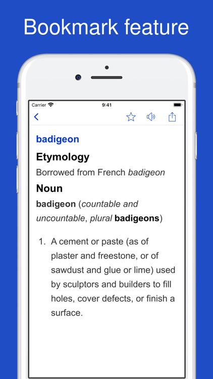 Dictionary of Difficult Words screenshot-3