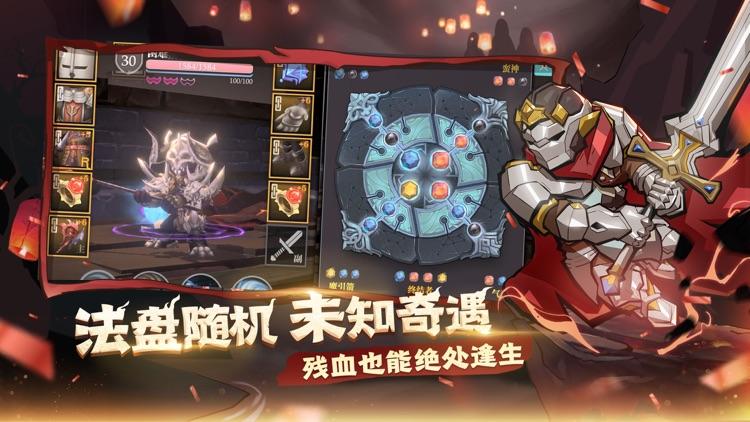 魔渊之刃 screenshot-2