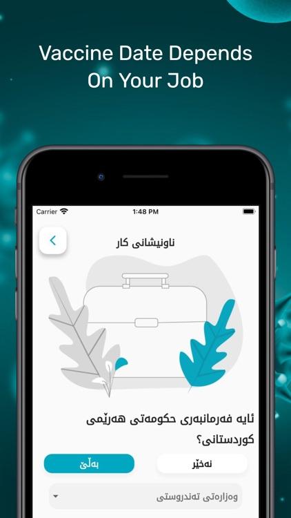 KURDVAC screenshot-5