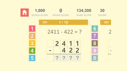 数学の基礎 Math Quiz - 自然数 加算、減算 4紹介画像7
