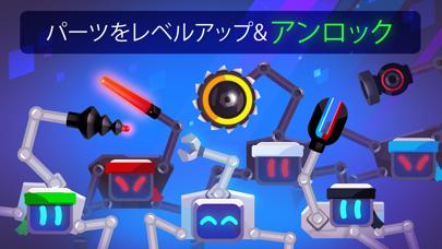 Robotics!のスクリーンショット4