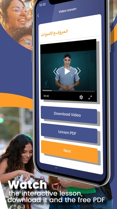 messages.download Taleek: Video Language Lessons software