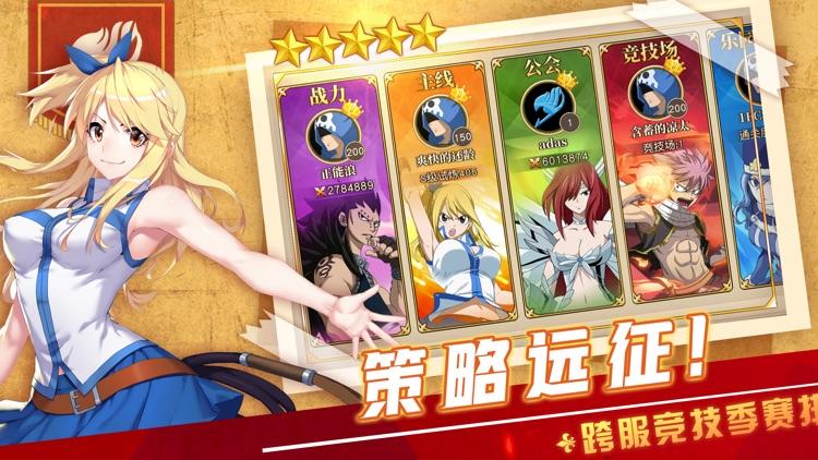 妖精种植手册: 召唤魔导士