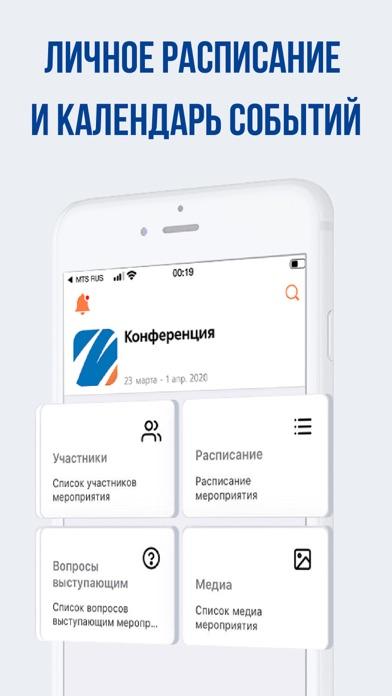 НОКССкриншоты 3