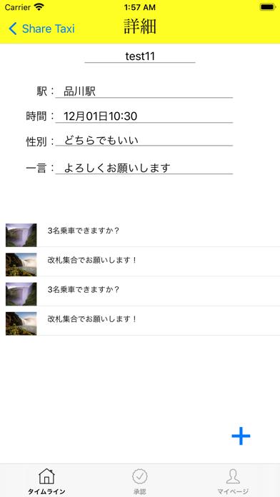MGTaxi screenshot 4