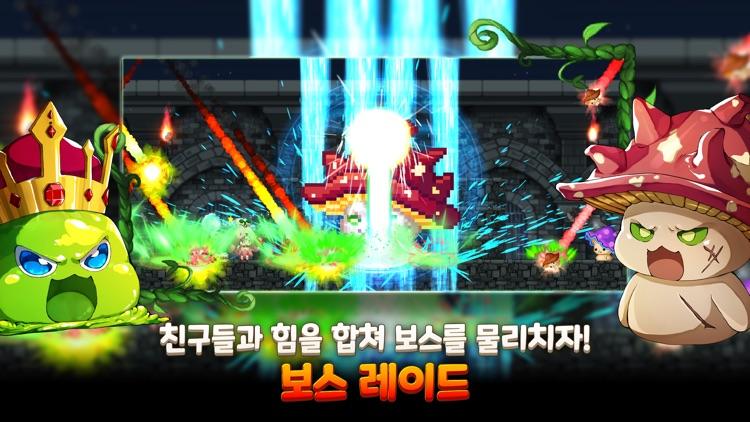 로엠 screenshot-3
