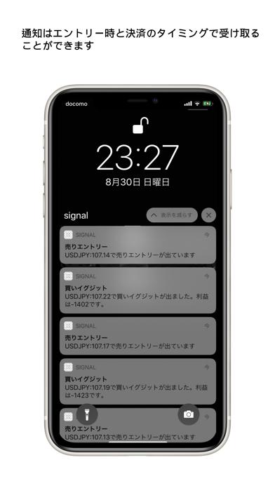 バックテストアラート-FX通知アプリのスクリーンショット4