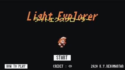 LightExplorer screenshot 1