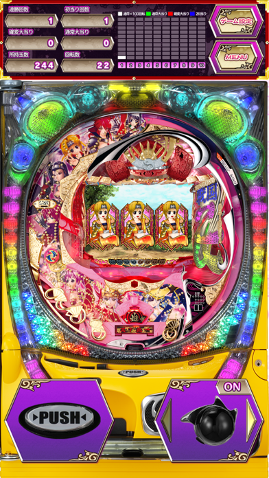 [初代]CR戦国乙女 甘デジ(スペック違いバラ売り)のスクリーンショット