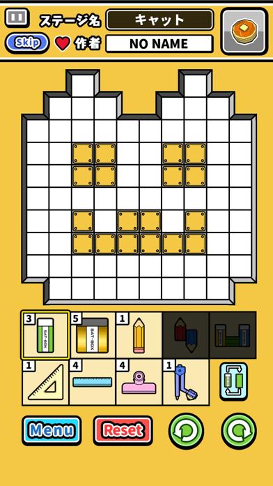 消しゴムパズルのおすすめ画像6