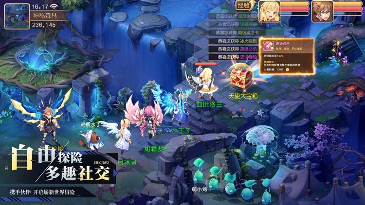 王者西游 - 王者新征途放置游戏! screenshot-4