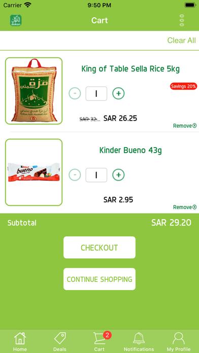 Dukan - الدكانScreenshot of 3