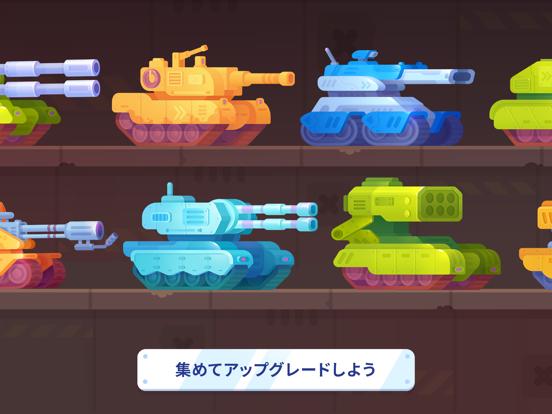 タンクスターズ (Tank Stars)のおすすめ画像1