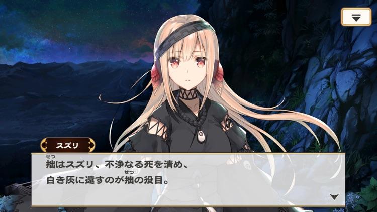 うたわれるもの ロストフラグ screenshot-5