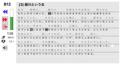 タイピスト XK紹介画像4
