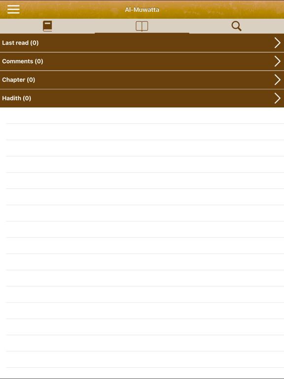 Al-Muwatta in English, Arabic screenshot 10