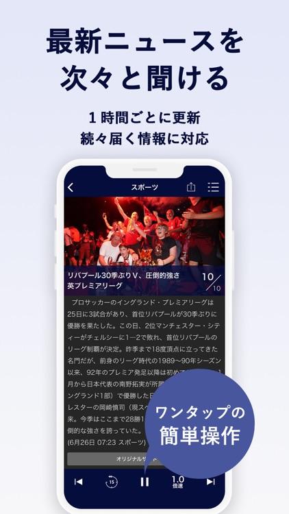 朝日新聞アルキキ screenshot-3